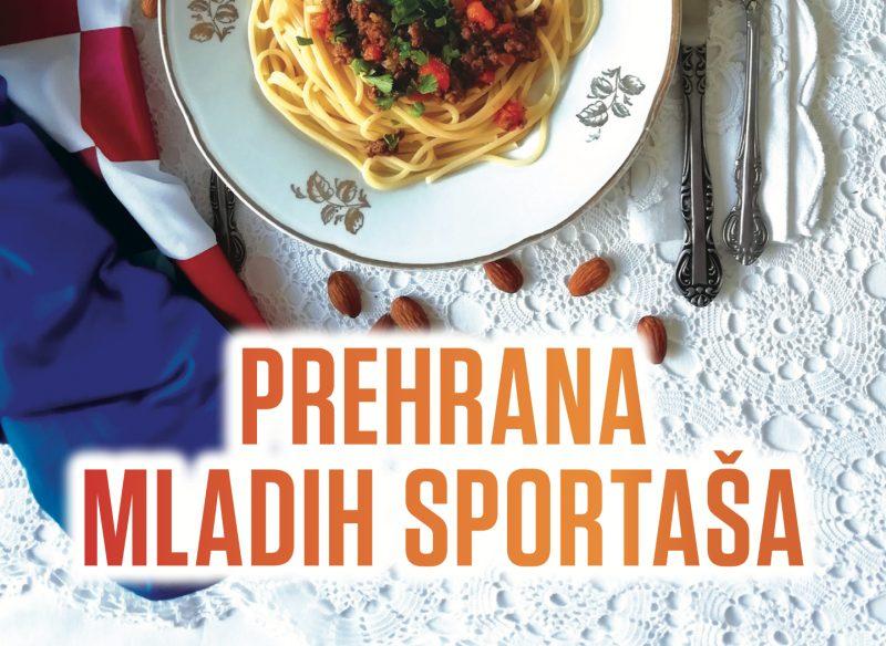 Prehrana sportaša - knjiga